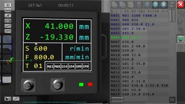 数控机床模拟器截图