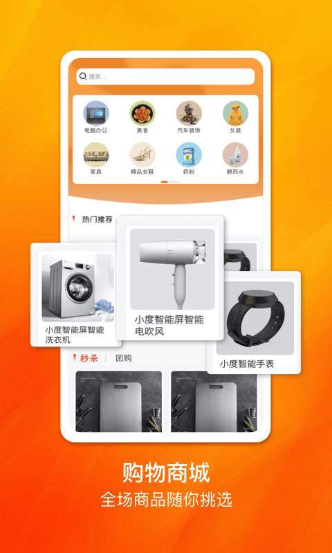 可可优品app截图