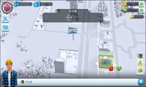 模拟城市建造破解版截图
