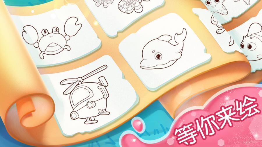 宝宝儿童拼图游戏截图