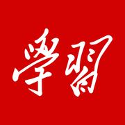 强国挑战答题搜索器微信