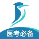 百通医学免费版