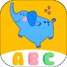 大象英语绘本官方版