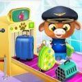 动物机场经理冒险中文版