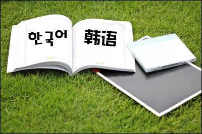 韩语软件大全