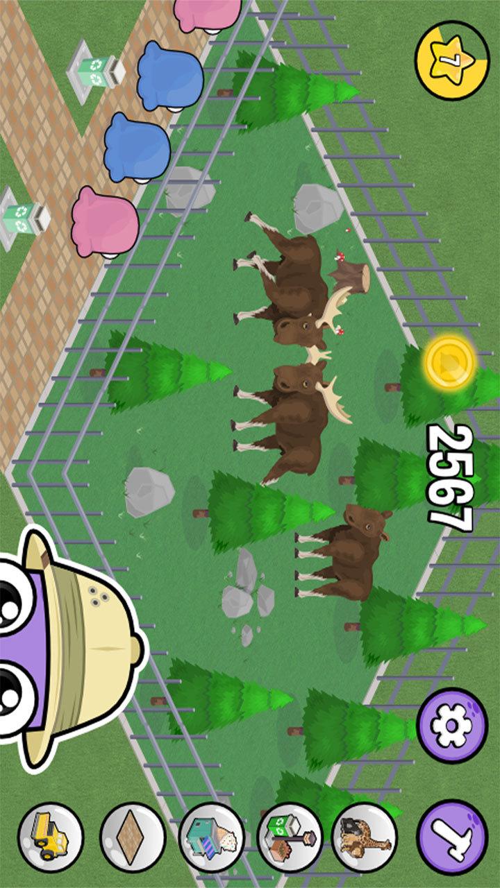 我的动物园最新版截图