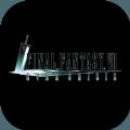 最终幻想7EverCrisis免费版