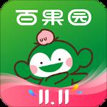 百果园官方版app