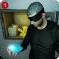 小偷模拟器潜行隐形