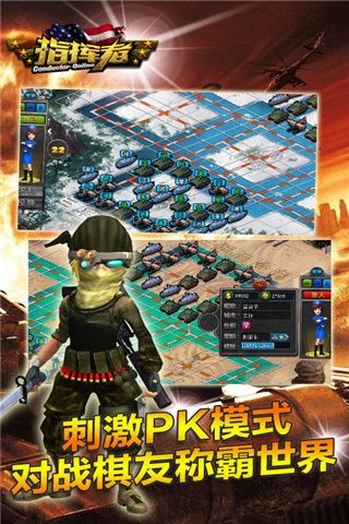 防空狙击战关卡全开版截图