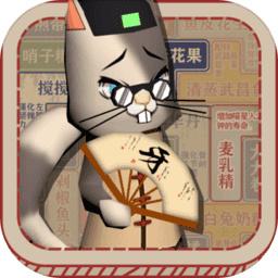 干饭猫的茶餐厅安卓版