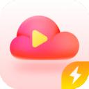 红云视频安卓极速版