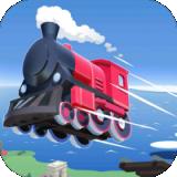 火车调度员世界