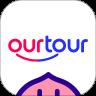 我和旅行app