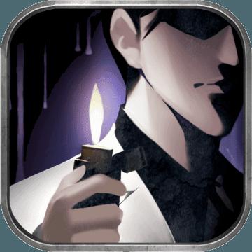 隐秘的原罪1—香榭庄园事件最新版