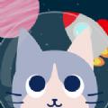 旅行猫猫安卓版