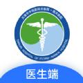 南开医生App