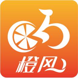 橙风单车官网版