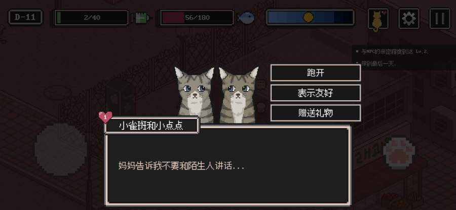 剑魔新传变态版截图