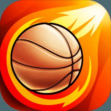 篮球跳跃大挑战修改版