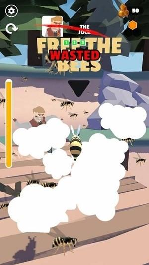 最强蜜蜂截图