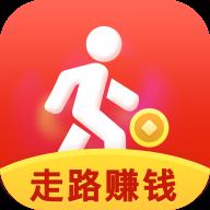 口袋步数走路app