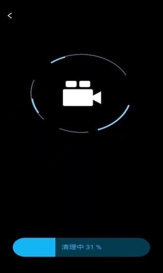火箭省电宝安卓版截图