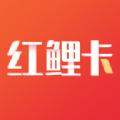 红鲤商家app