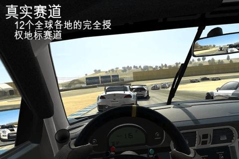 模拟驾驶劳斯莱斯游戏截图