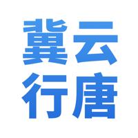 冀云行唐最新版