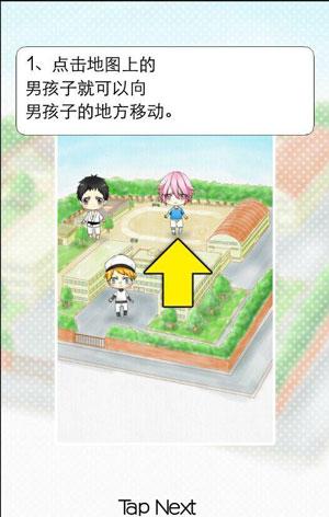 发财农场app截图