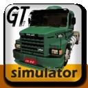 大卡车模拟器