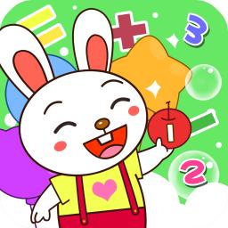 宝贝学数学app