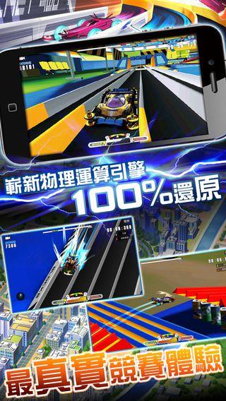 元祖骑单车中文版截图