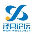 泾县论坛官网版