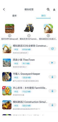 淘气侠app截图