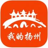 我的扬州app