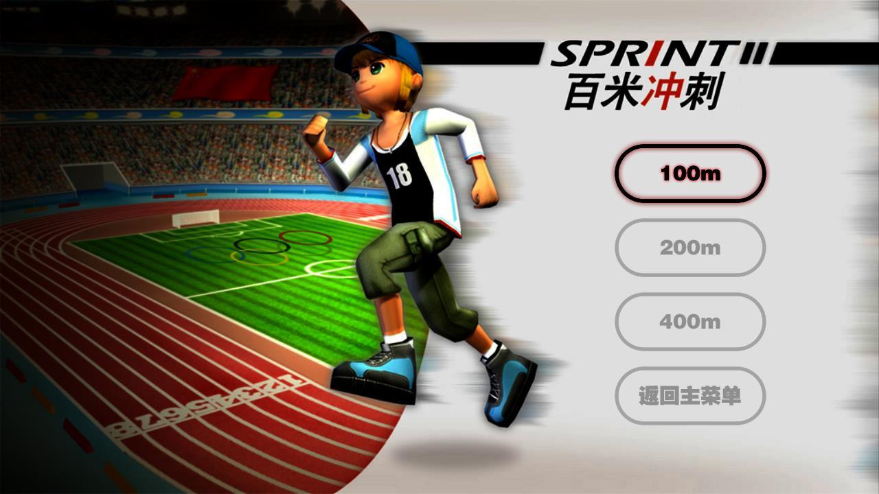 Sprint冲刺截图