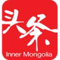 内蒙古头条App