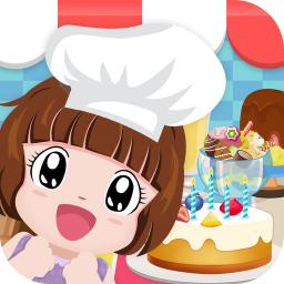 宝宝美食餐厅免费版
