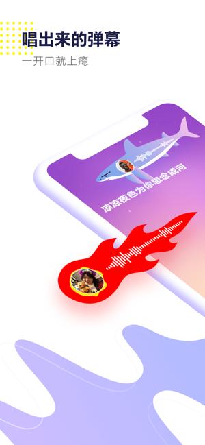 鲸鸣app截图