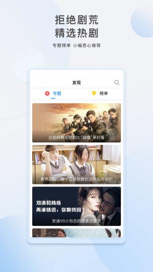 日韩片免费区免费观看截图
