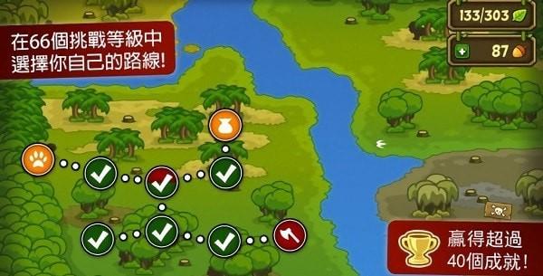 猴子防御战截图
