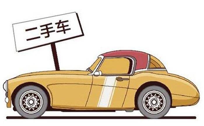 二手车交易软件