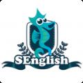 森格英语手机最新版