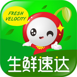 生鲜速达app