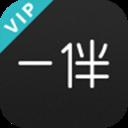 一伴婚恋app V1.2 安卓版