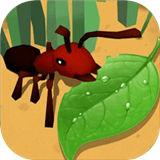 蚂蚁进化3D安卓版