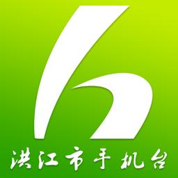 洪江市手机台