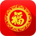春节祝福短信大全